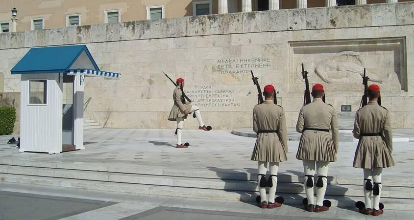 Atina, gradska straža