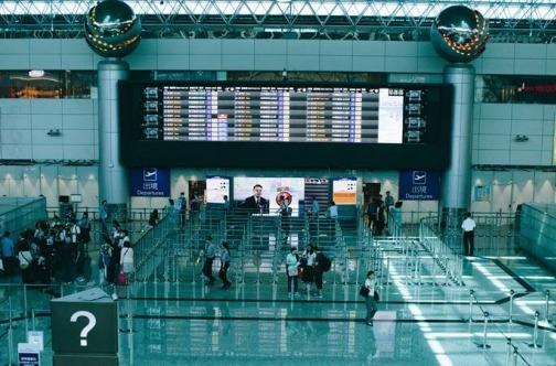 Putnici na terminalu